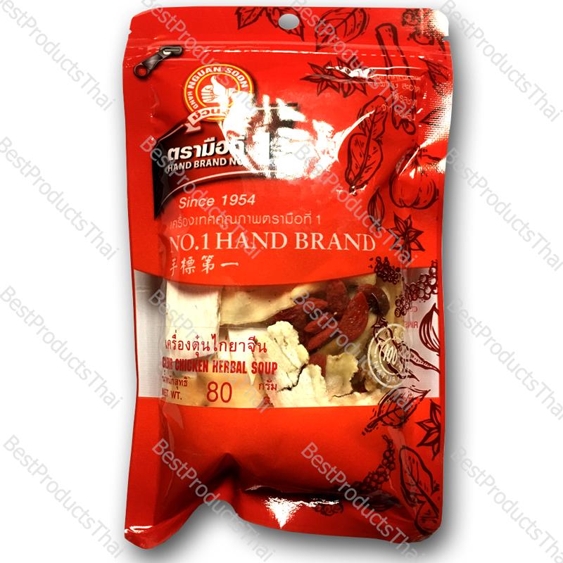เครื่องตุ๋นไก่ยาจีน 100% CLEAR CHICKEN HERBAL SOUP ขนาด 80 กรัม บรรจุซอง- BestProductsThai.com