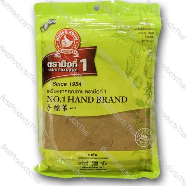ผงตุ๋น ORIENTAL-STEW SOUP SEASONING POWDER ขนาด 500 กรัม บรรจุซอง- BestProductsThai.com