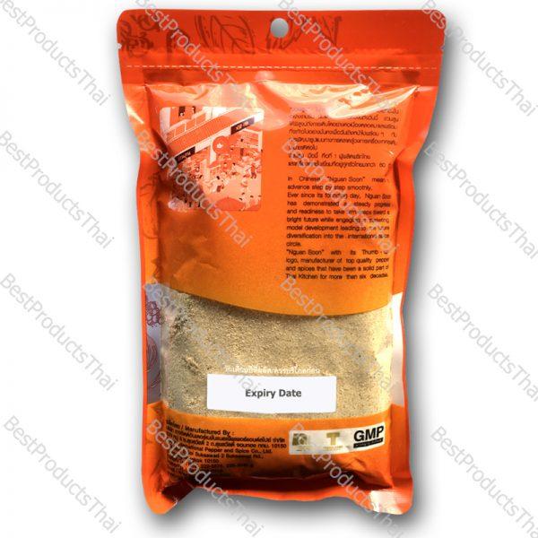 ข้าวคั่ว 100% ROASTED RICE ขนาด 500 กรัม บรรจุซอง- BestProductsThai.com