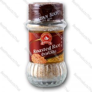 ข้าวคั่ว 100% ROASTED RICE ขนาด 70 กรัม บรรจุขวดแก้ว- BestProductsThai.com