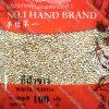 ควินัวขาว 100% WHITE QUINOA ขนาด 100 กรัม บรรจุซอง- BestProductsThai.com