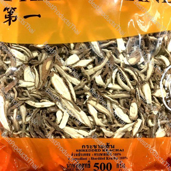 กระชายอบแห้ง 100% DRIED FINGER ROOT, DRIED KRACHAI, DRIED LESSER GALANGAL ขนาด 500 กรัม บรรจุซอง- BestProductsThai.com