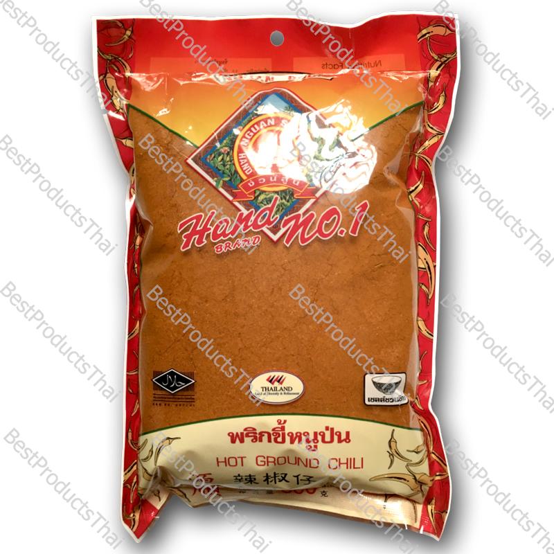 พริกขี้หนูป่นละเอียด 100% GROUND CHILI ขนาด 500 กรัม บรรจุซอง- BestProductsThai.com