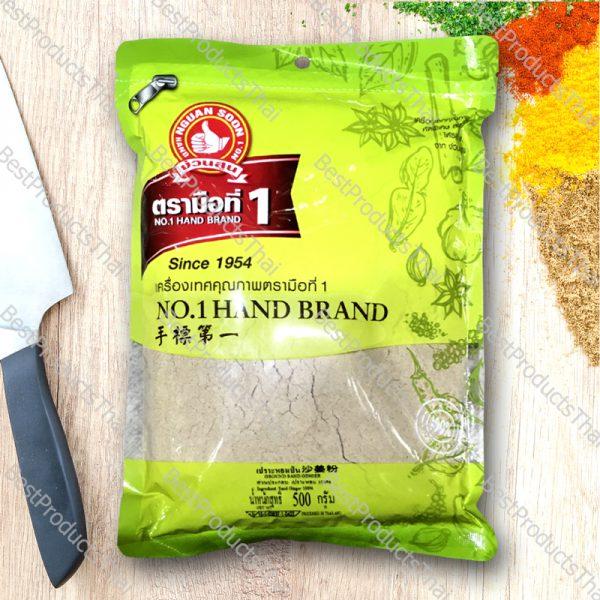 เปราะหอมป่น 100% GROUND SAND GINGER ขนาด 500 กรัม บรรจุซอง- BestProductsThai.com
