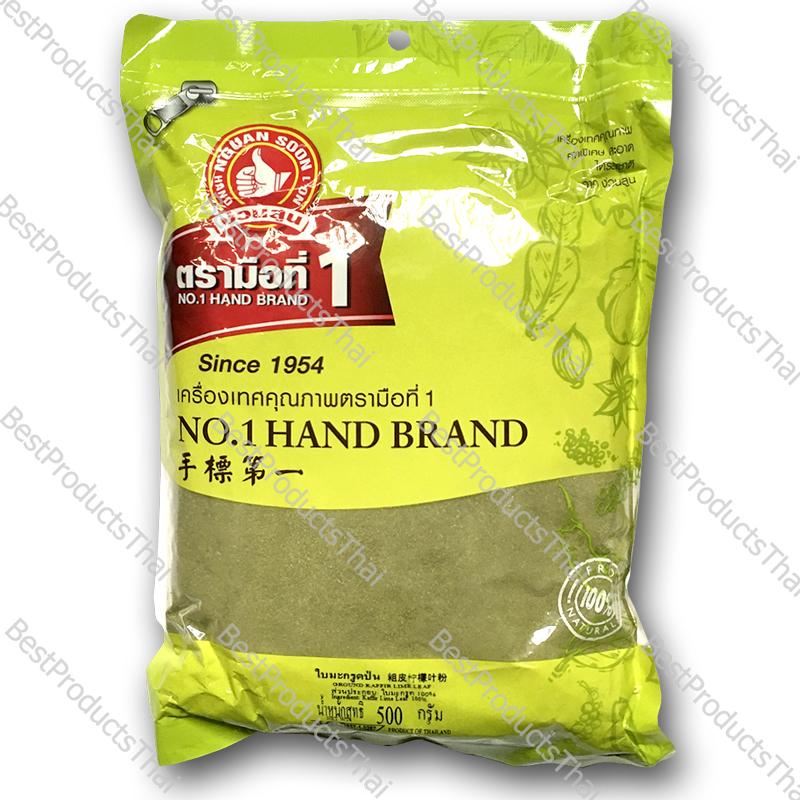 ใบมะกรูดป่น 100% GROUND KAFFIR LIME LEAF ขนาด 500 กรัม บรรจุซอง- BestProductsThai.com