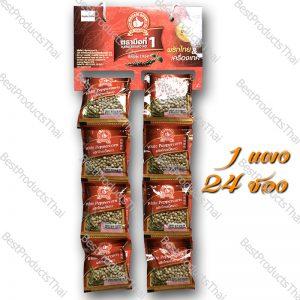 พริกไทยขาวเม็ด 100% WHITE PEPPERCORN ขนาด 10 กรัม บรรจุ 24 ซอง/แพ็ค- BestProductsThai.com
